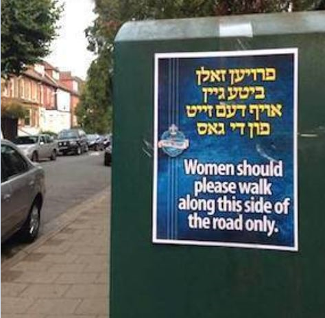 affiche-juive-londres