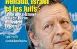Le chanteur Renaud converti au judaïsme ?