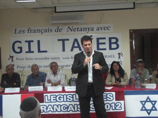 Panamza tourne Valls en ridicule : le Crif aboie