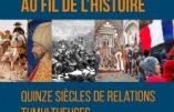 La France et l'islam au fil de l'Histoire : quinze siècles de relations tumultueuses (Gerbert Rambaud)