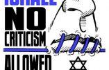 Quand l'Anti-Defamation League payait des nazis américains pour des attentats antisémites