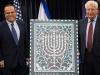 Un timbre pour les 70 ans d'amitiés entre les Etats-Unis et Israël…
