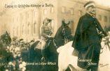 La Première Guerre mondiale ne s'est pas terminée le 11 novembre 1918 – Explications avec Bernard Lugan