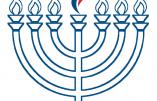 Le Rassemblement National Juif à l'œuvre : plainte contre X visant des militants identitaires et/ou RN pour des propos qui ont déplu