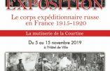 Le Corps expéditionnaire russe en France (1916-1920) – Exposition à Neuilly sur Marne du 4 au 15 novembre 2019